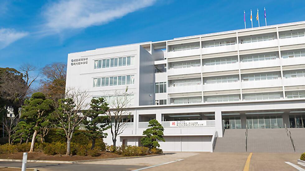成田高等学校付属中学校