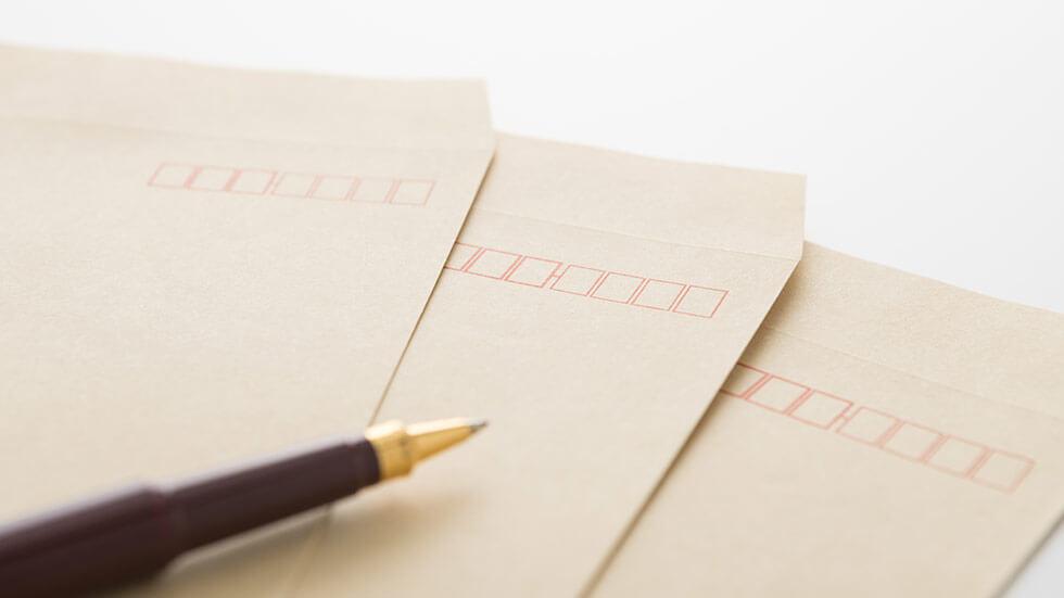 願書 書き方 入学 子供の性格をどう表現する?幼稚園の願書の書き方まとめ【例文つき】